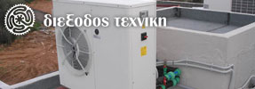 economic-heatpump